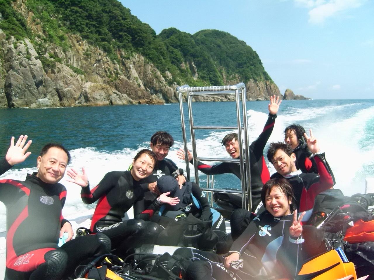 ダイナミック体験!ジオパークを満喫★ボート・ダイビングツアー