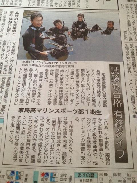 ココモの活動が今朝の朝日新聞に掲載されました