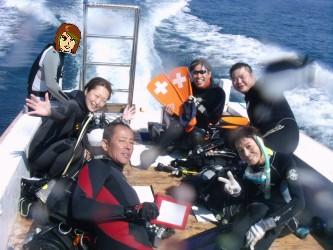山陰ジオパーク、玄武洞探索、おっと忘れてたダイビング!