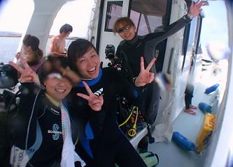 南紀田辺でボートスペシャルティコース!