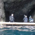 裏★青の洞窟