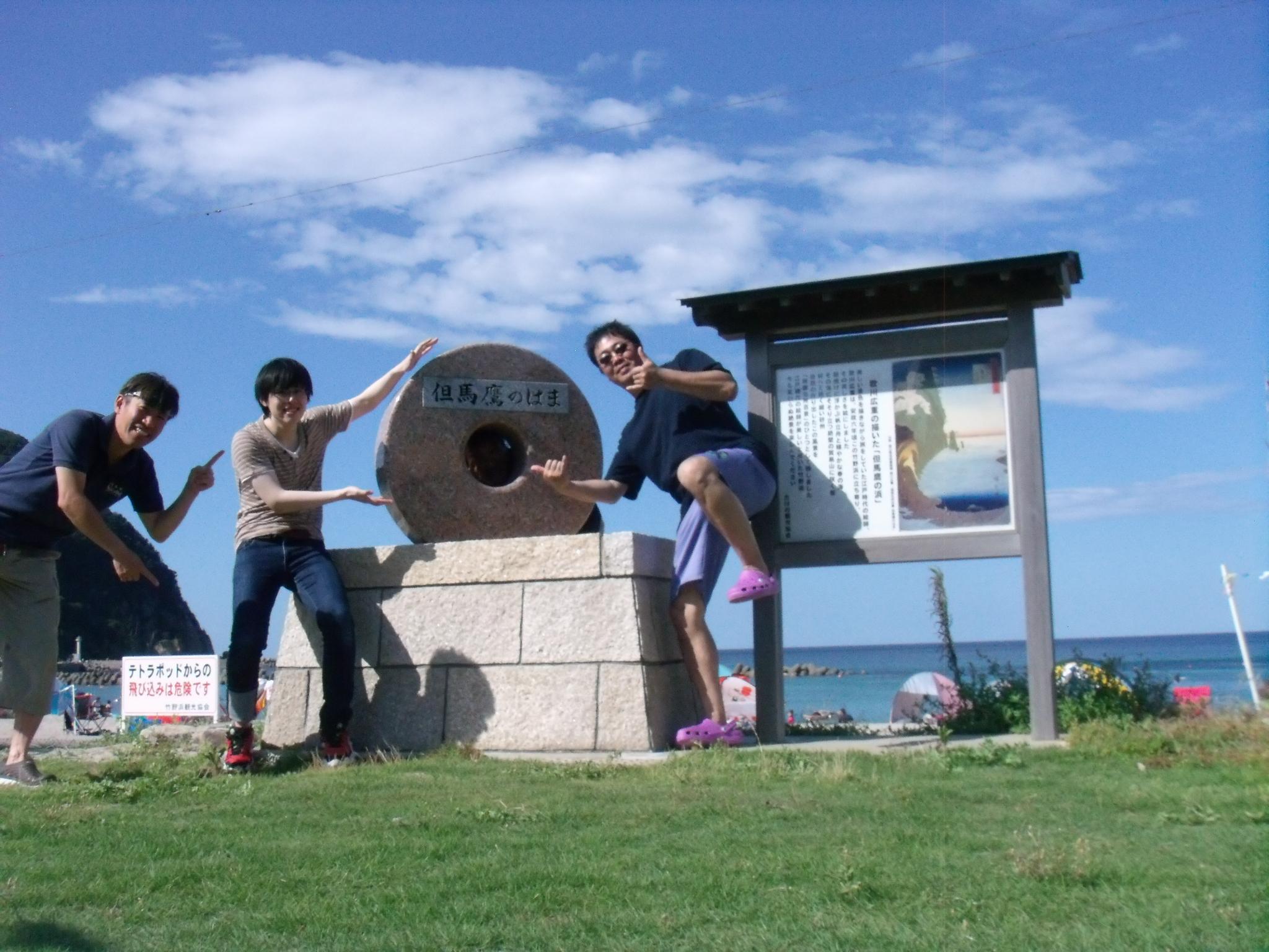 平日のんびり山陰リゾートをダイビングで満喫の巻(^O^☆♪