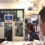 スタッフ研修(ダイビング産業)