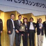 KANAKOが最高ランクインストラクターの「CD」として壇上に!