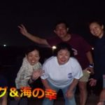 スゴイ★夜も楽しい兵庫県北部の海!あ、昼間もね!