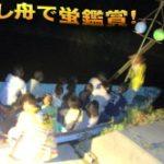 「牟岐ダイビング」からの「母川ほたる祭り」と「ウミガメの産卵」
