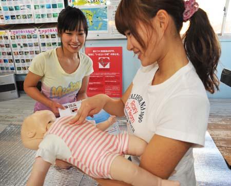 救急法(乳児・小児を救助するコース)
