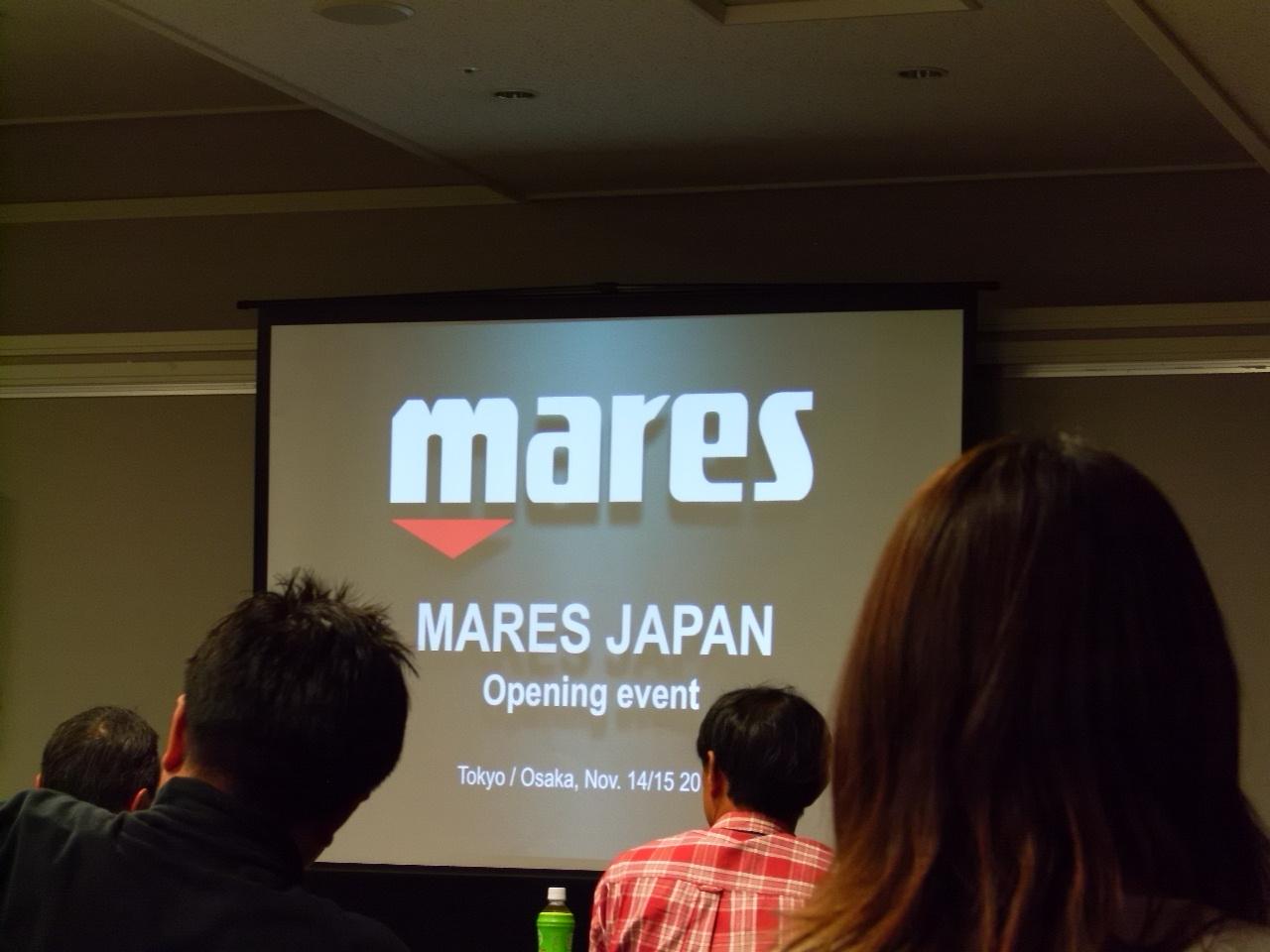 2012新商品発表会(mares)