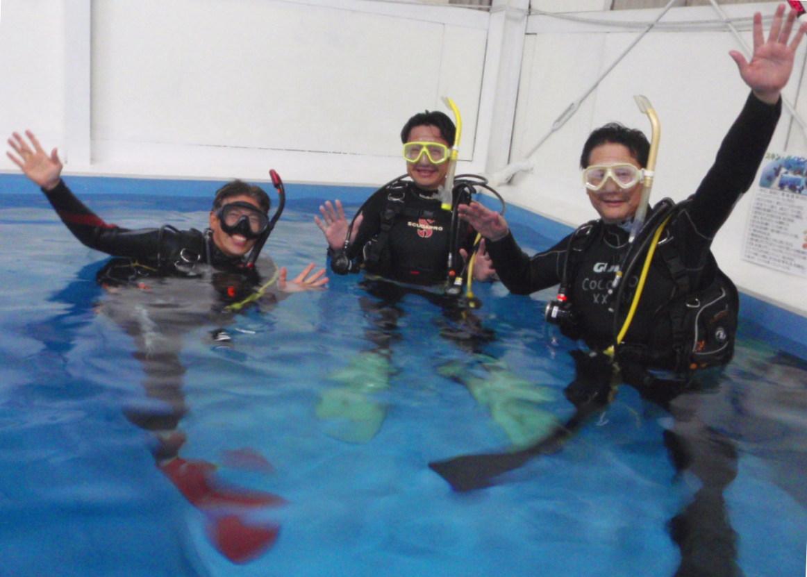 ダイビングライセンスコース(プール練習)