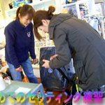 建国記念日に、近くは姫路から、遠くは京都から