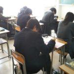 兵庫県立家島高等学校<部活>