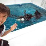 岡山からレスキューコース、救急法の集中開催!