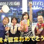 竹野リゾート2泊3日(海底の米びつとホットプレート)